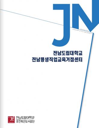 센터 소개 e-book