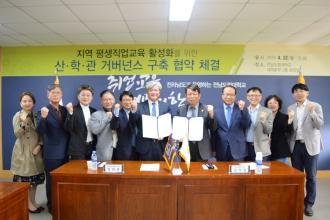 전남도립대학교, 전남농업기술원과 업무 협약 체결